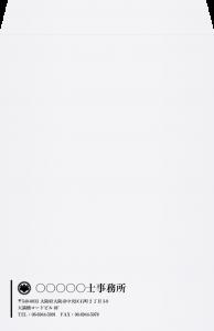 角2 タイプB パステルホワイト